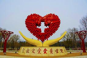 双手献十字镂空红色爱心造形