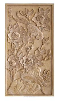 花开富贵浮雕装饰背景画