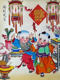 杨柳青年画福到我家