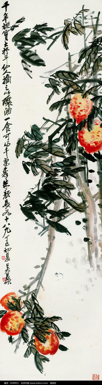 吴昌硕 花卉四条屏之四图片