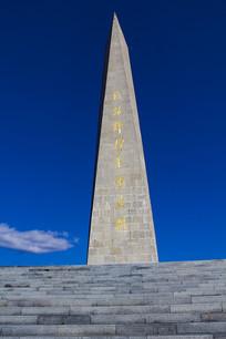 百团大战雕塑