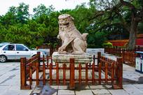 清福陵正红门广场母石狮左侧