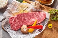一条雪花牛肉