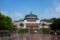 蓝天下的重庆市人民大礼堂