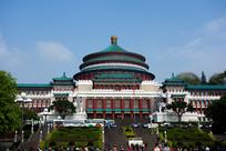雄伟的重庆市人民大礼堂