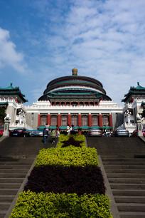 重庆市人民大礼堂竖构图