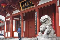 汾阳王府门前的石狮子