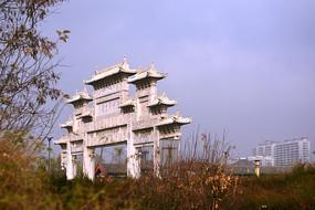 孔庙石牌楼