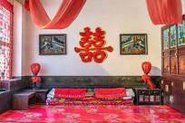 中国古代结婚用的婚房