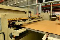纸板箱生产机器