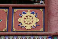 法器金轮木雕画