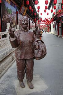 提篮子的老大娘雕像