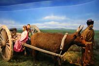 蒙古人牵牛车迁徙情景复原雕像