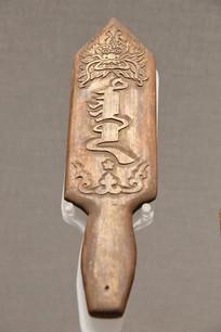 蒙古赛马名次木牌