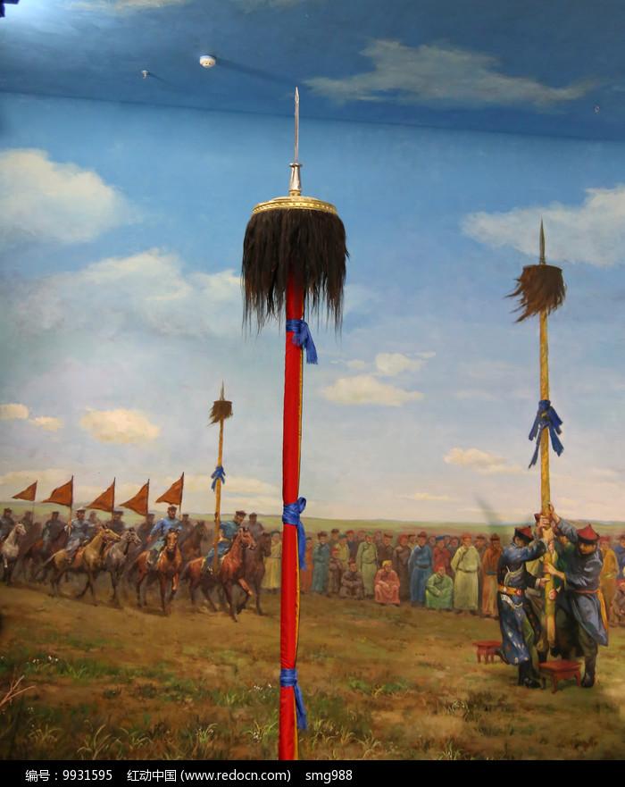 蒙古族黑幕热图片