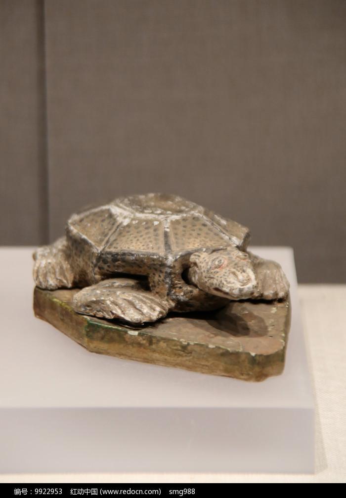 元代乌龟雕塑图片