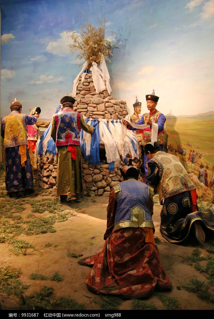蒙古族拜谒敖包献哈达蜡像图片