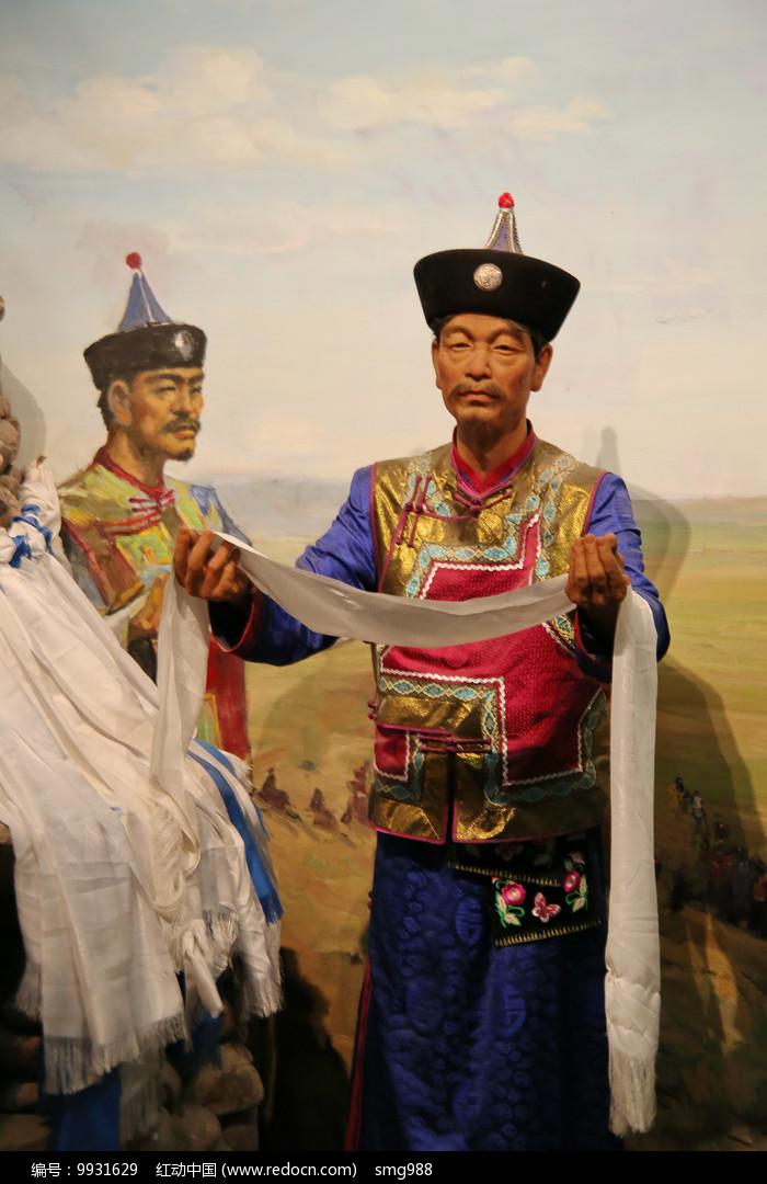 蒙古族献哈达蜡像图片