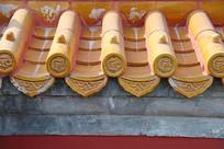 龙纹琉璃瓦墙体