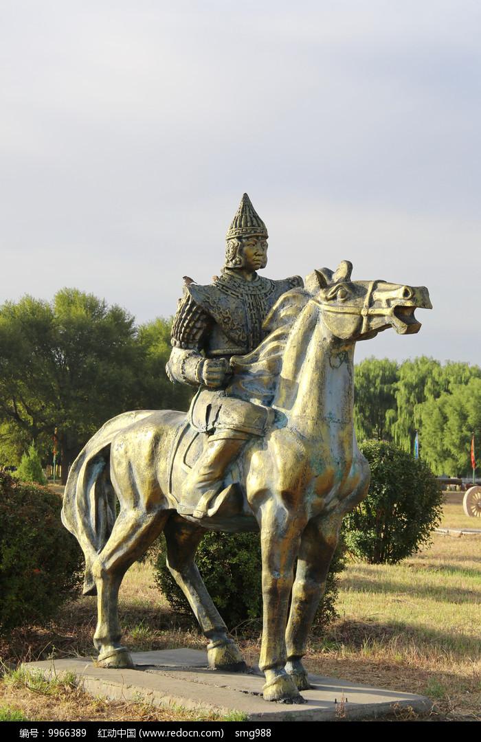 蒙古族骑马将士雕像图片