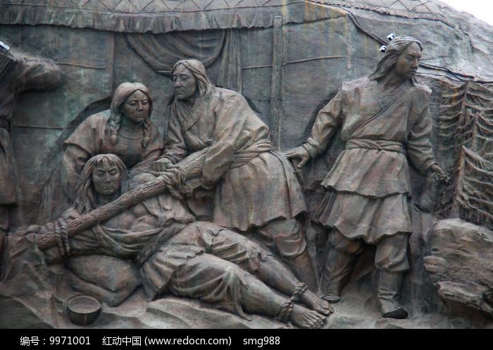蒙古族囚犯雕像图片