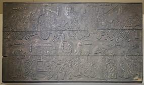 《四马路洋场胜景图》木刻雕版