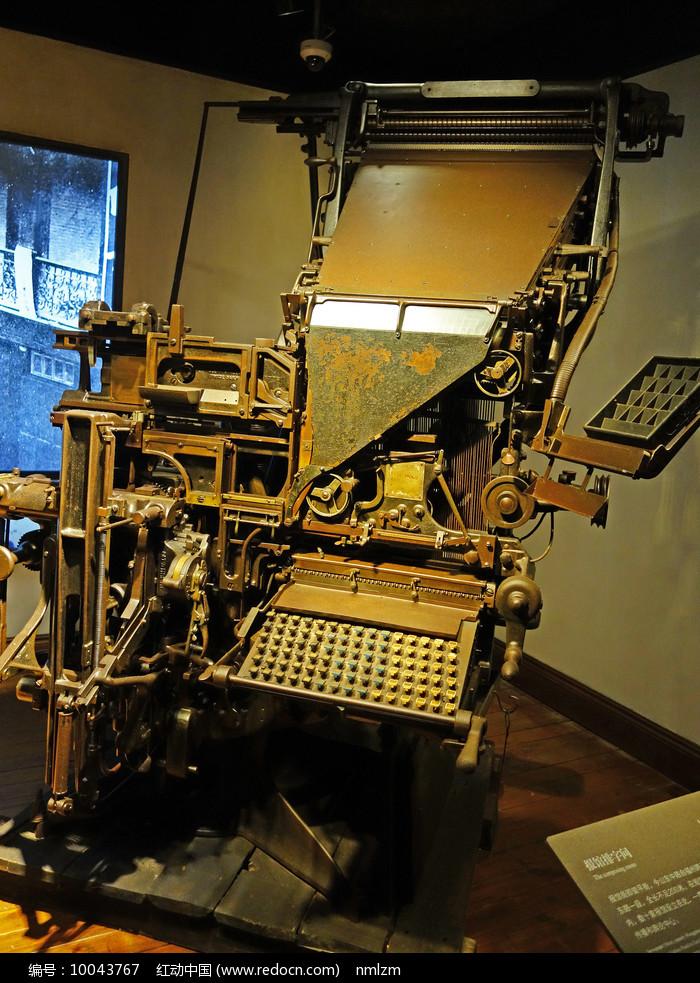 民国报馆排字间的排版机 图片