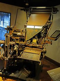 民国报馆排字间的排版机