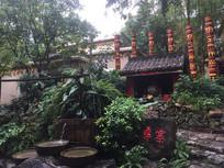 中国民俗文化村少数民族彝寨