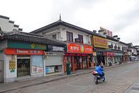 朱家角古镇商铺