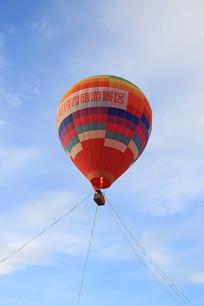 热气球升空喷火