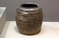 西周原始瓷罐
