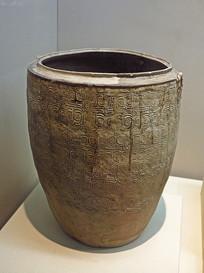 西周原始瓷筩