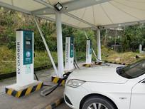 电动汽车补充电能