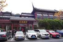 杭州西湖楼外楼酒楼