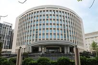 中国人民银行茂名分行建筑