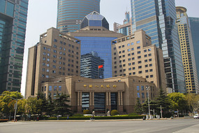 上海中国人民银行