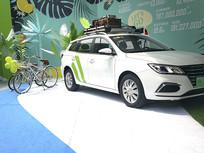 旅行新能源汽车