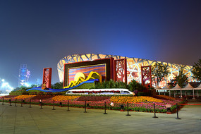 奥林匹克中心一带一路高峰论坛景观