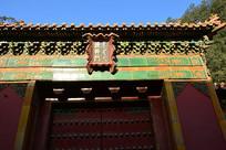 钟粹宫大门