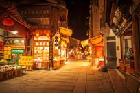 古镇繁华夜景