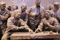 小岗村承包土地签字画押雕像