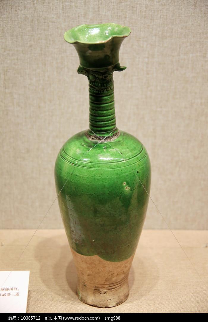绿釉凤兽瓶辽代图片