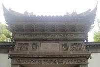 豫园雕花门楼