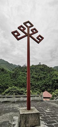 瑶族花纹建筑