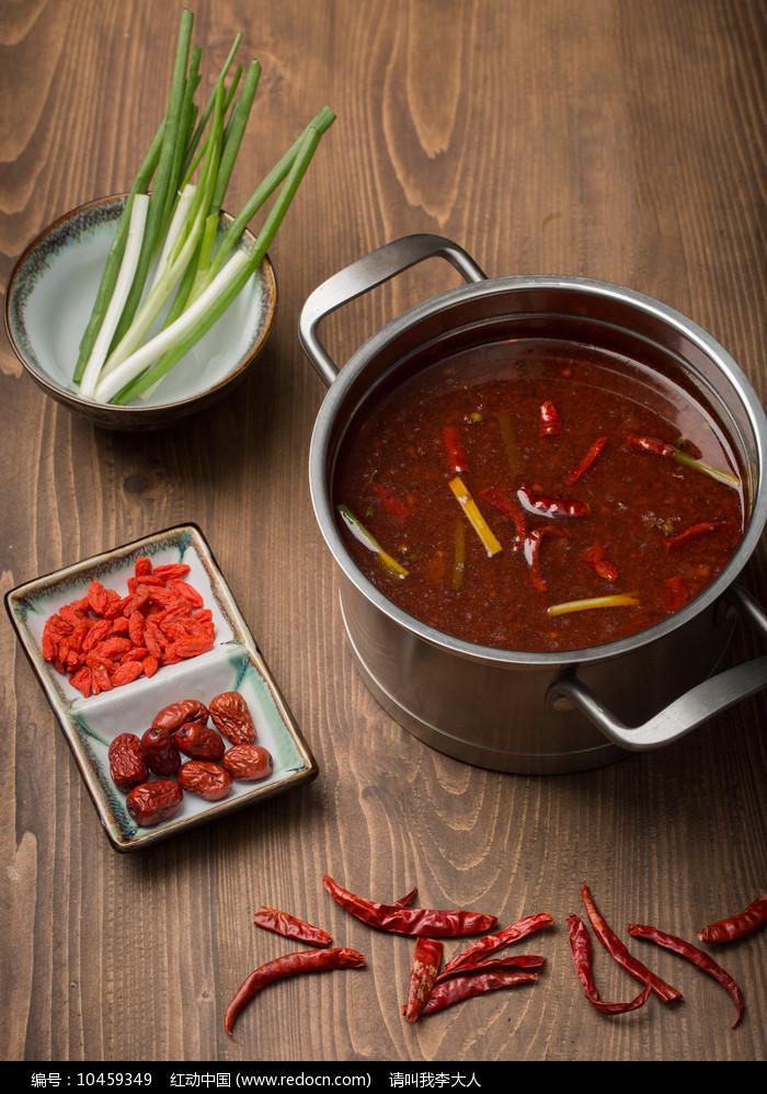 川府红汤锅图片