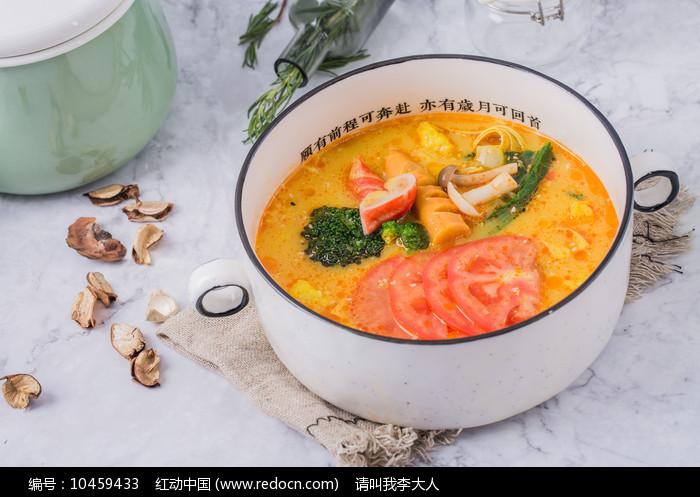 咖喱番茄麻辣烫图片