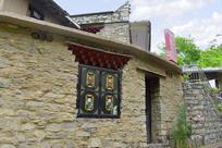 理县甘堡寨藏族石头房子