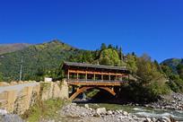 阿坝黑水县达古藏寨的红军桥