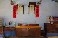 努尔哈赤故居木箱与祭祖牌位